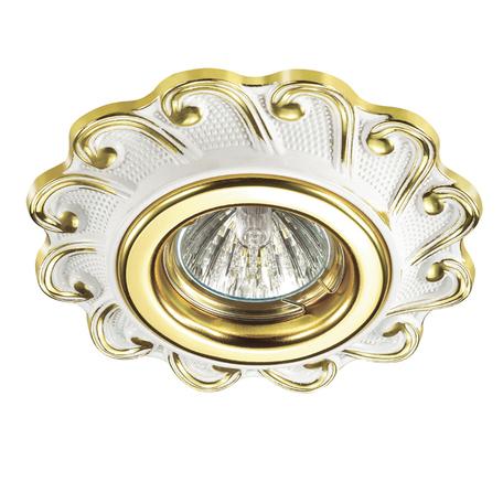 Встраиваемый светильник Novotech Ligna 370267, 1xGU5.3x50W, белый, золото, металл