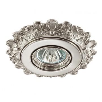 Встраиваемый светильник Novotech Ligna 370269, 1xGU5.3x50W, никель, металл