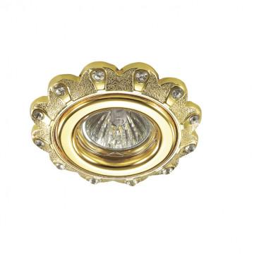 Встраиваемый светильник Novotech Grain 370302, 1xGU5.3x50W, золото, прозрачный, металл, хрусталь