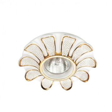 Встраиваемый светильник Novotech Pattern 370330, 1xGU5.3x50W, белый, золото, гипс, песчаник