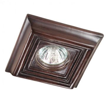 Встраиваемый светильник Novotech Pattern 370091, 1xGU5.3x50W, коричневый, песчаник