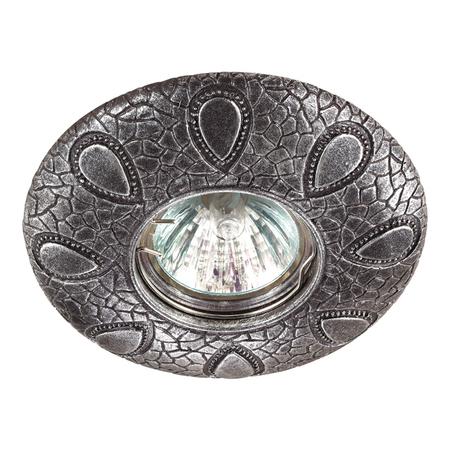 Встраиваемый светильник Novotech Pattern 370097, 1xGU5.3x50W, черненое серебро, песчаник