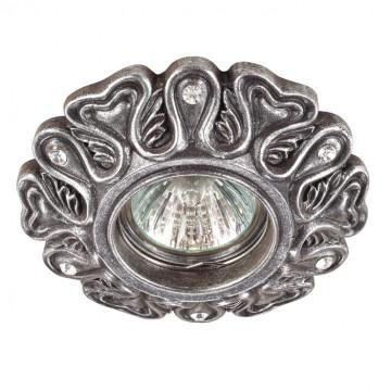 Встраиваемый светильник Novotech Pattern 370121, 1xGU5.3x50W, черненое серебро, песчаник