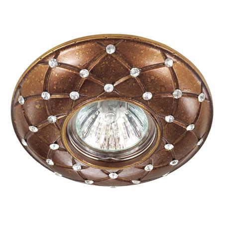 Встраиваемый светильник Novotech Pattern 370128, 1xGU5.3x50W, коричневый, песчаник