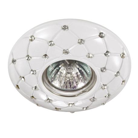 Встраиваемый светильник Novotech Pattern 370129, 1xGU5.3x50W, белый, песчаник