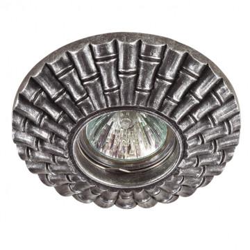 Встраиваемый светильник Novotech Pattern 370135, 1xGU5.3x50W, черненое серебро, песчаник