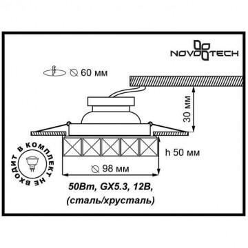 Схема с размерами Novotech 370169