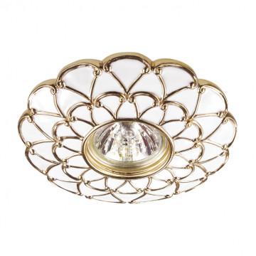 Встраиваемый светильник Novotech Pattern 370223, 1xGU5.3x50W, белый, золото, песчаник
