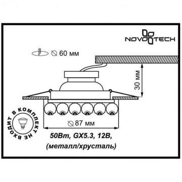 Схема с размерами Novotech 370225
