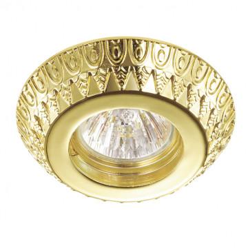 Встраиваемый светильник Novotech Forza 370247, 1xGU5.3x50W, золото, металл