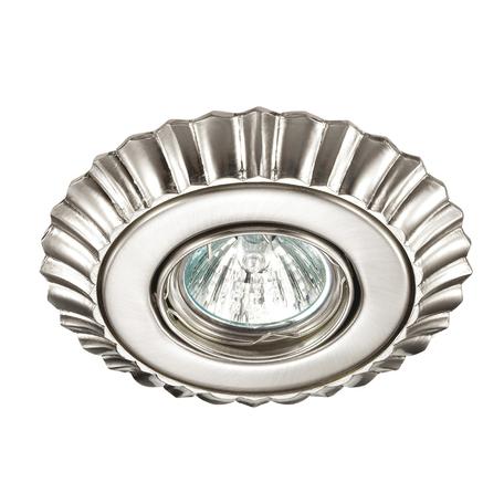 Встраиваемый светильник Novotech Ligna 370275, 1xGU5.3x50W, никель, металл