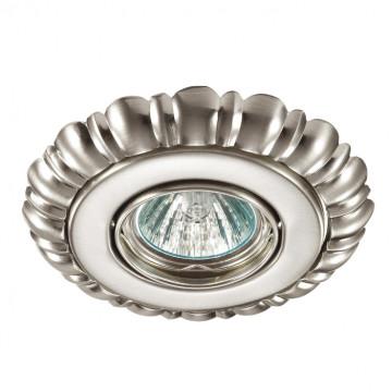 Встраиваемый светильник Novotech Ligna 370283, 1xGU5.3x50W, никель, металл