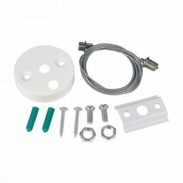 Набор для подвесного монтажа шинной системы ST Luce ST002.559.00, белый, металл