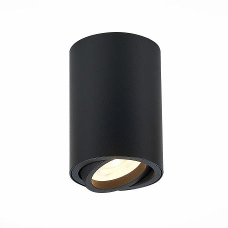 Потолочный светильник ST Luce Torus ST108.407.01, 1xGU10x50W, черный, металл
