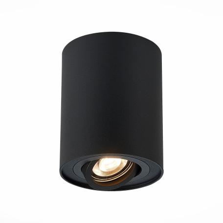 Потолочный светильник ST Luce Torus ST108.417.01, 1xGU10x50W, черный, металл