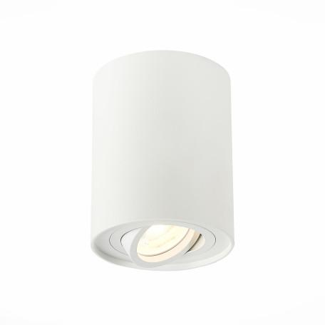Потолочный светильник ST Luce Torus ST108.517.01, 1xGU10x50W, белый, металл
