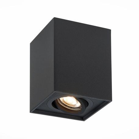Потолочный светильник ST Luce Quadrus ST109.407.01, 1xGU10x50W, черный, металл