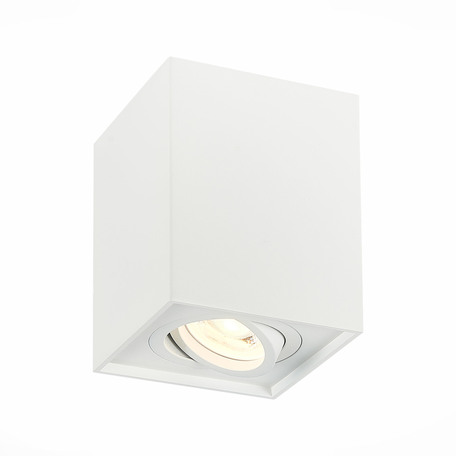 Потолочный светильник ST Luce Quadrus ST109.507.01, 1xGU10x50W, белый, металл
