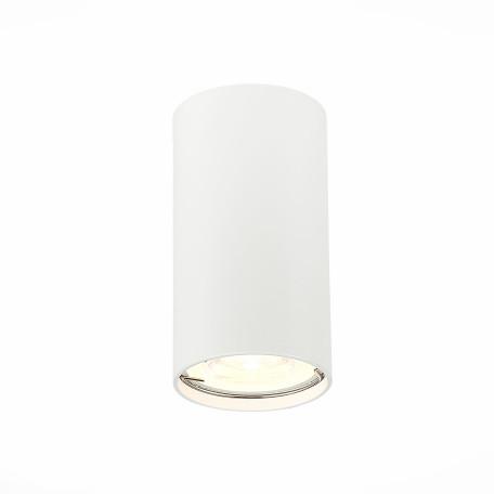 Потолочный светильник ST Luce Simplus ST110.507.01, 1xGU10x50W, белый, металл