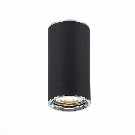 Потолочный светильник ST Luce Chomus ST111.407.01, 1xGU10x50W, черный, металл