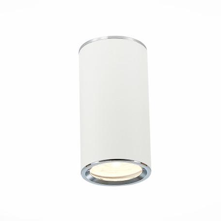 Потолочный светильник ST Luce Chomus ST111.507.01, 1xGU10x50W, белый, металл