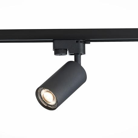 Светильник с регулировкой направления света для шинной системы ST Luce Solt ST300.406.01, 1xGU10x50W, черный, металл