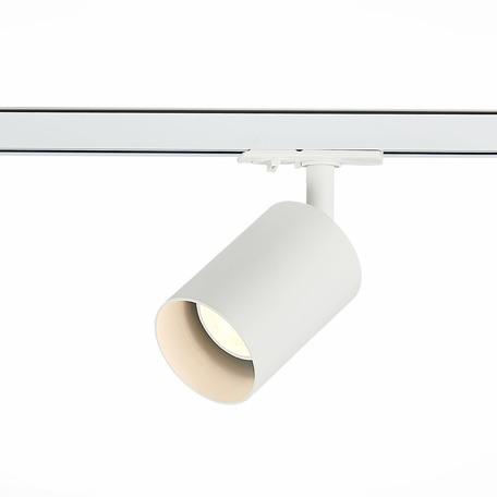 Светильник с регулировкой направления света для шинной системы ST Luce Vali ST302.506.01, 1xGU10x50W, белый, металл