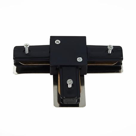 T-образный соединитель для шинопровода ST Luce ST002.439.00, черный, пластик