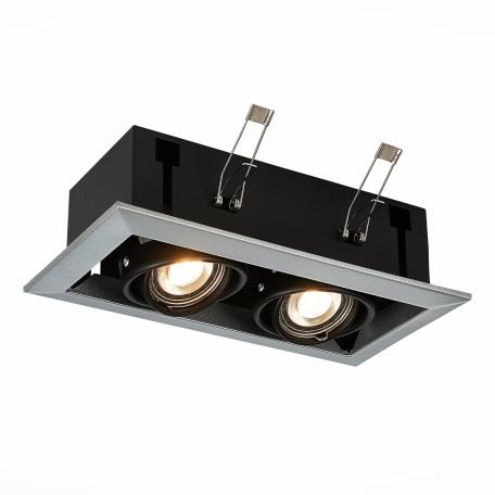 Встраиваемый светильник ST Luce Hemi ST250.148.02, 2xGU10x50W, серебро, черный, металл