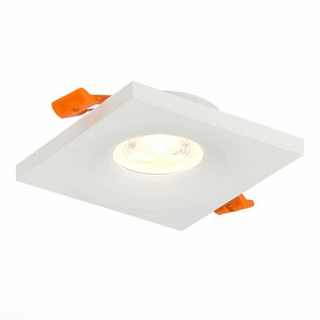 Встраиваемый светильник ST Luce Gera ST205.518.01, 1xGU10x50W, белый, металл
