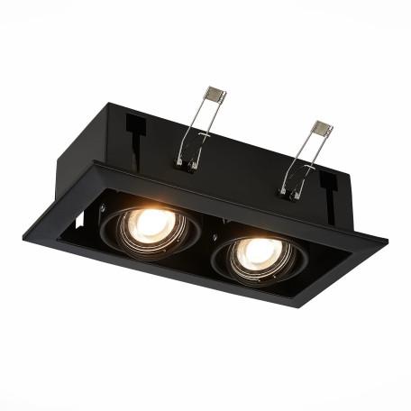 Встраиваемый светильник ST Luce Hemi ST250.448.02, 2xGU10x50W, черный, металл