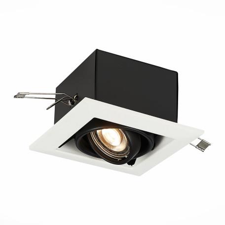 Встраиваемый светильник ST Luce Hemi ST250.548.01, 1xGU10x50W, белый, черный, металл