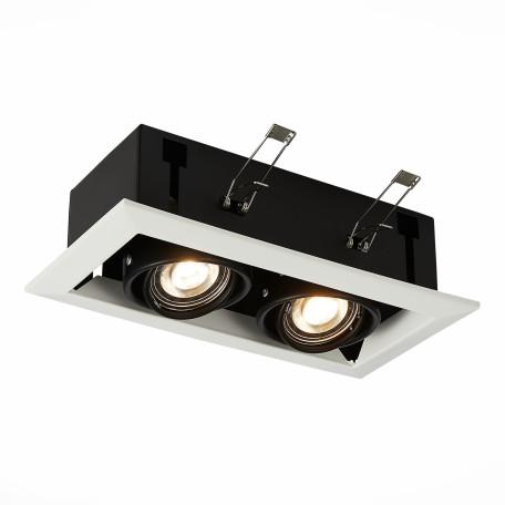 Встраиваемый светильник ST Luce Hemi ST250.548.02, 2xGU10x50W, белый, черный, металл