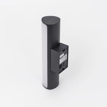 Настенный светодиодный светильник Citilux CLU0007, IP54, LED 9W 4000K 585lm, черный, черно-белый, металл, металл со стеклом - миниатюра 2