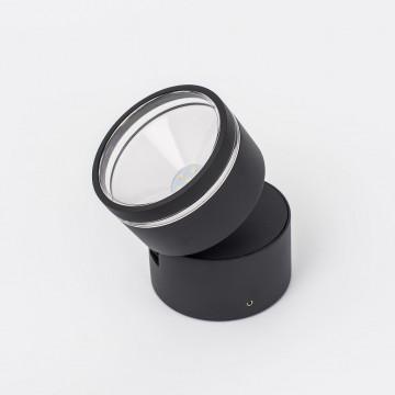Настенный светодиодный светильник с регулировкой направления света Citilux CLU0008R, IP54, 4000K (дневной), черный, металл, стекло - миниатюра 2