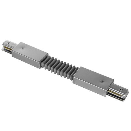 Гибкий соединитель для шинопровода Lightstar Barra 502159, серый, пластик