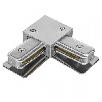 L-образный соединитель для шинопровода Lightstar Barra 502129, серый, пластик