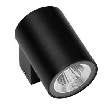 Настенный светодиодный светильник Lightstar Paro 350672, IP65, LED 8W 3000K 600lm, черный, металл