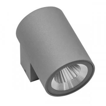 Настенный светодиодный светильник Lightstar Paro 350694, IP65, LED 8W 4000K 600lm, серый, металл