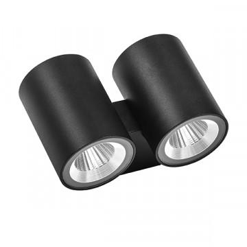 Настенный светодиодный светильник Lightstar Paro 352674, IP65, LED 24W 4000K 1920lm, черный, металл