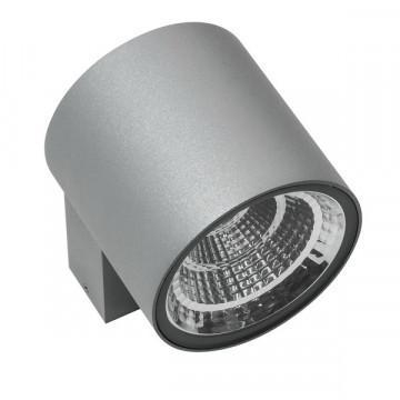 Настенный светодиодный светильник Lightstar Paro 360692, IP65, LED 10W 3000K 800lm, серый, металл