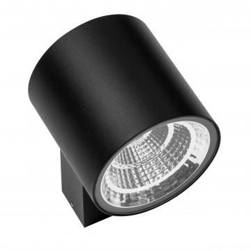 Настенный светодиодный светильник Lightstar Paro 361672, IP65, LED 16W 3000K 1270lm, черный, металл