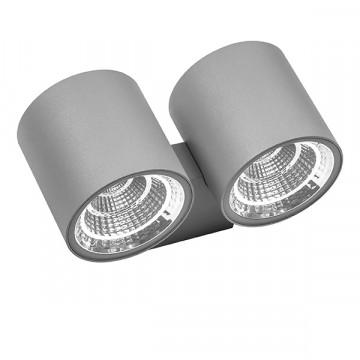 Настенный светодиодный светильник Lightstar Paro 362692, IP65, LED 32W 3000K 2540lm, серый, металл