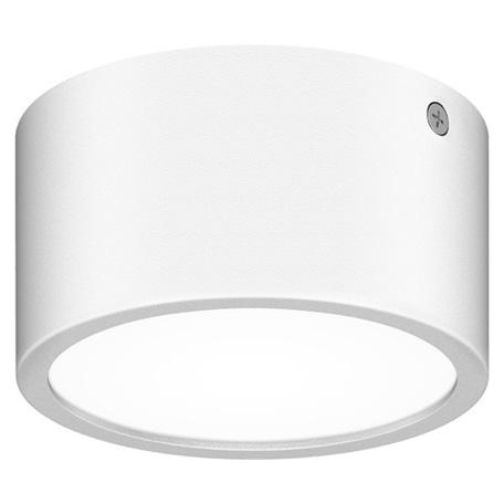 Потолочный светодиодный светильник Lightstar Zolla 380163, IP65, LED 8W 3000K 640lm, белый, металл с пластиком