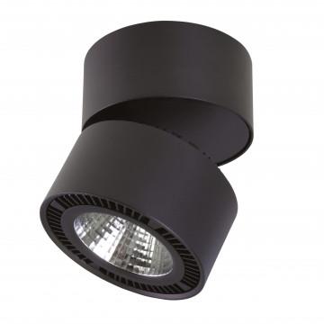 Потолочный светодиодный светильник с регулировкой направления света Lightstar Forte Muro 213837, LED 26W 3000K 1950lm, черный, металл