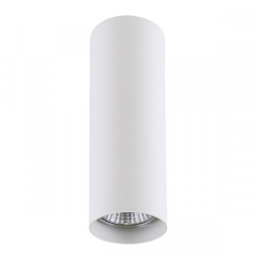 Потолочный светильник Lightstar Rullo 214496, 1xGU10x50W, белый, металл