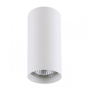 Потолочный светильник Lightstar Rullo 214486, 1xGU10x50W, белый, металл