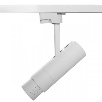 Светодиодный светильник для шинной системы Lightstar Fuoco 215246, LED 15W 4000K 950lm, белый, металл