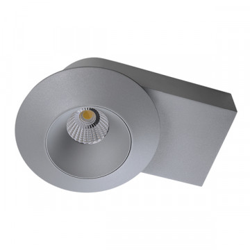 Потолочный светодиодный светильник Lightstar Orbe 051319, LED 15W 3000K 1240lm, серый, металл