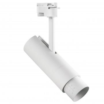 Светодиодный светильник для шинной системы Lightstar Fuoco 215236, LED 15W, 3000K (теплый), белый, металл, пластик